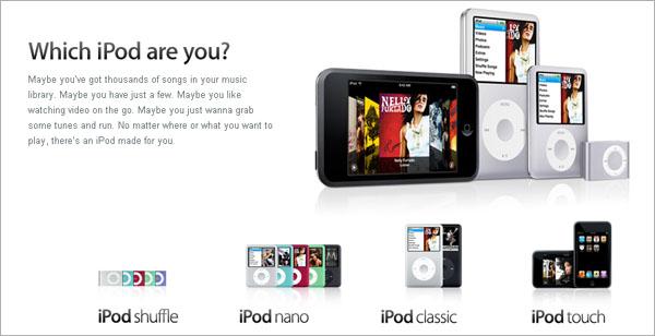 nuevas iPods